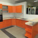 Oranžinė virtuvė